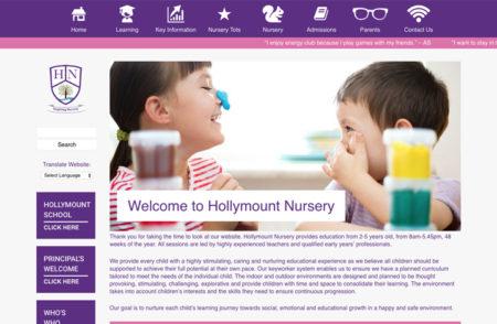 Hollymount Nursery Website